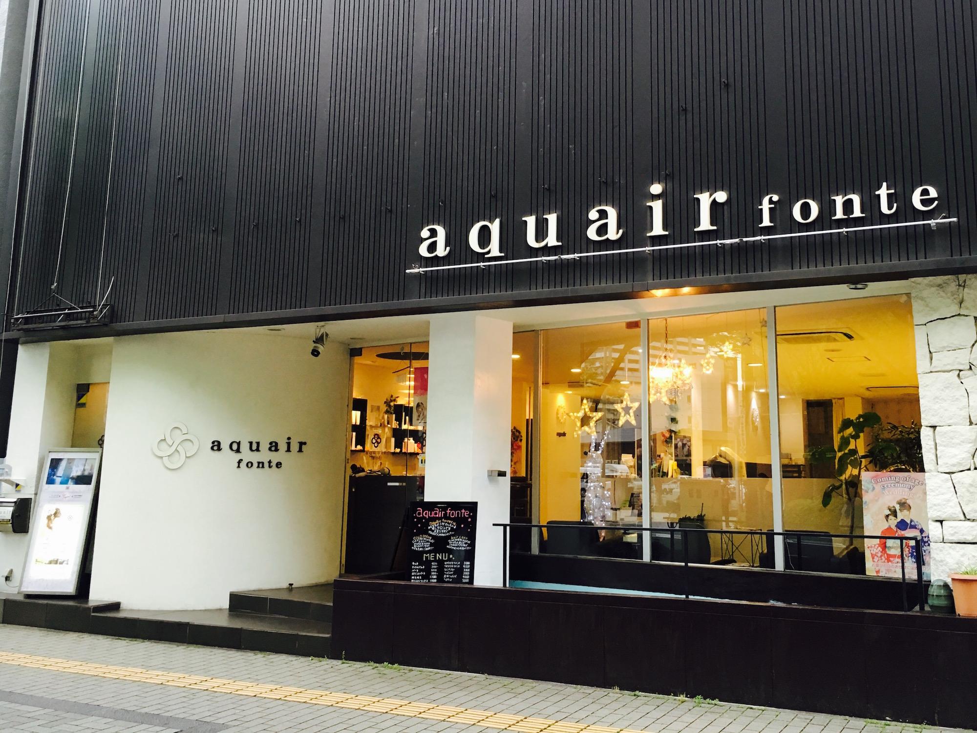 美容室 アクエアー | aquair fonte