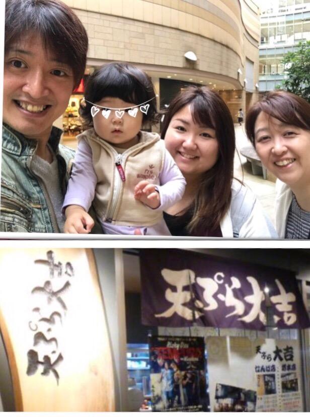 天ぷら大吉 難波店