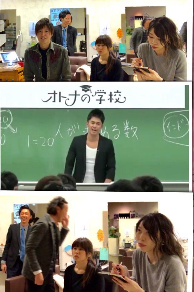 武井壮 オトナの学校