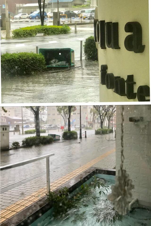 台風 21号